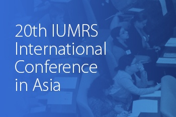 international conference on asia